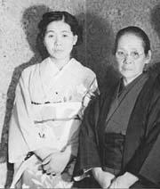 Aiko and Kane Inouye, 1936