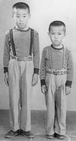 Akio and Tsuneo Inouye
