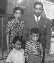 Aiko and Hisao Inouye with Tsuneo and Akio, 1943