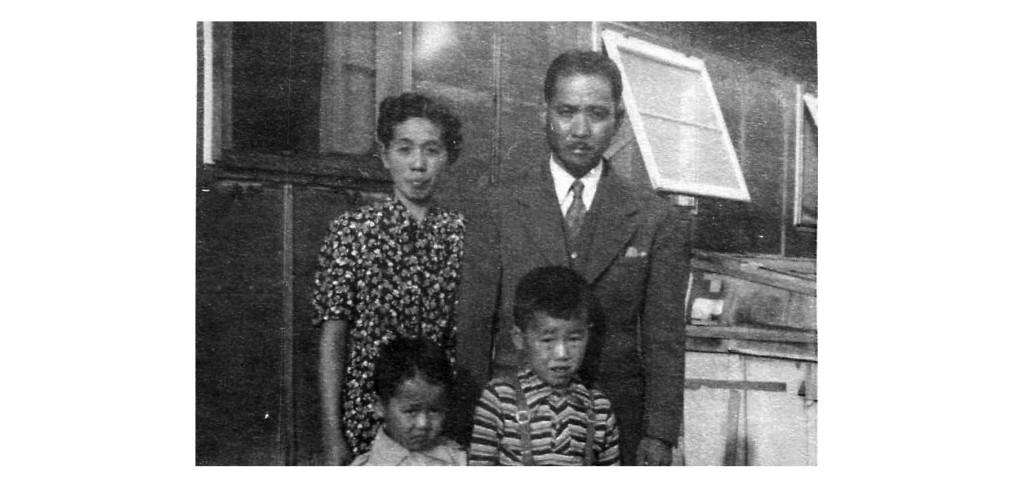 Inouye family 1943